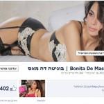 ניהול דף פייסבוק לבוניטה דה מאס