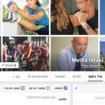 דף פייסבוק מדיקס